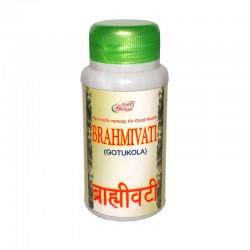 Брами вати - питание головного мозга и интеллекта (Brahmivati Gotukola SHRI GANGA), 200 таб