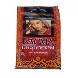 Басма индийская натуральная (Фитокосметик), 25 гр