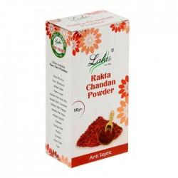 Chandan Powder -Порошок Сандала 50г