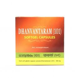 Дханвантарам 101 капсулированное масло (Dhanwantaram 101, ARYA VAIDYA SALA), 100 кап