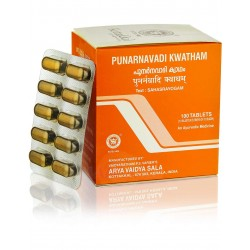 ПУНАРНАВАДИ КВАТХАМ, противовоспалительное и мочегонное средство, Коттаккал Аюрведа), 100 таб.
