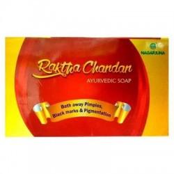 Аюрведическое мыло Красный Сандал Ракта Чандан Нагарджуна, Nagarjuna 75g