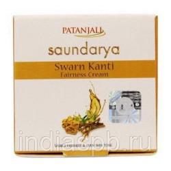 Омолаживающий и осветляющий крем для лица Саундарья (Swarn Kanti Fairness Cream Saundarya PATANJALI), 15 гр