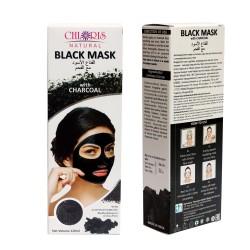 Маска-пленка с активированным углем. CHLORIS Natural Peel off Black Mask with Charcoal