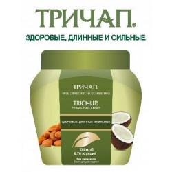 Крем-бальзам для укрепления и роста волос Trichup