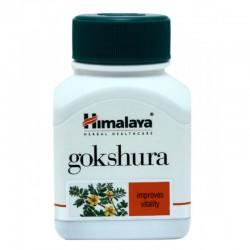 """""""Гокшура"""" от компании """"Гималаи"""", 60 таблеток (Gokshura Himalaya). Для здоровья почек"""