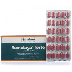 Румалая форте для суставов и мышц (Rumalaya Forte HIMALAYA), 60 таб.